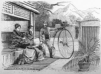 A drawn depiction of Thomas Stevens in Japan, from the book about his travels ThomasStevens-drawingfrombook-inJapan-page452.jpg