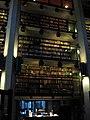 Thomas Fisher Rare Book Library.jpg