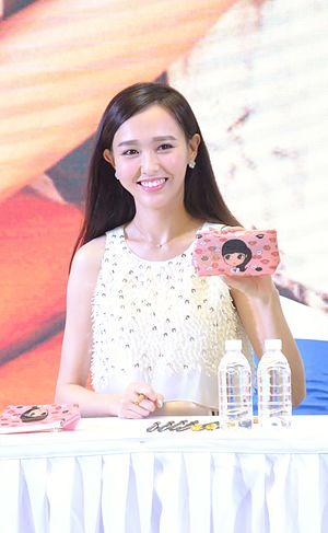 Tiffany Tang - Image: Tiffany Tang Nanning Function