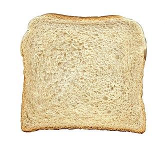 Toaster - Untoasted slice of white bread