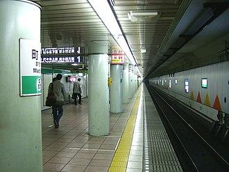 Machiya Station - Station platforms