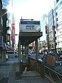 TokyoMetro-kanda-5-entrance.jpg