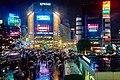 Tokyo (16230379595)b.jpg
