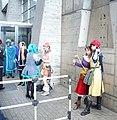 Tokyo Game Show 2009, Dragon Quest (3961119816).jpg