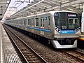 Tokyo Metro Series 05 05-131F in Urayasu Station.jpg
