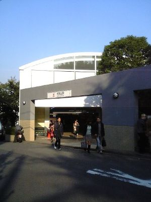 Daikanyamachō, Shibuya - In front of the entrance to Daikan-yama Station (October 16, 2004)