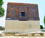Tomb of Shah Ali Akbar's mother