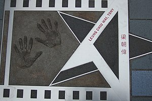 Tony Leung Chiu-wai - Leung's hand print and autograph at the Avenue of Stars in Hong Kong.
