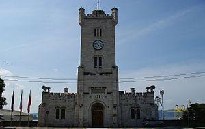 Port of Trieste - Headquarters (Lloyd Tower)