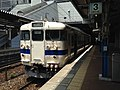 Train bound for Shimonoseki Station at platform No.3 of Kokura Station.jpg