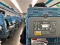 Train interior of THSR 700T 02.jpg