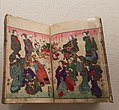 Treasury of Education for Women Vol 1 - Katsushika Oei - colour.jpg