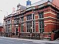Trinity Road Public Library. (1896) - panoramio.jpg