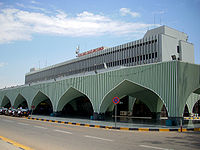 Tripoli Airport.jpg