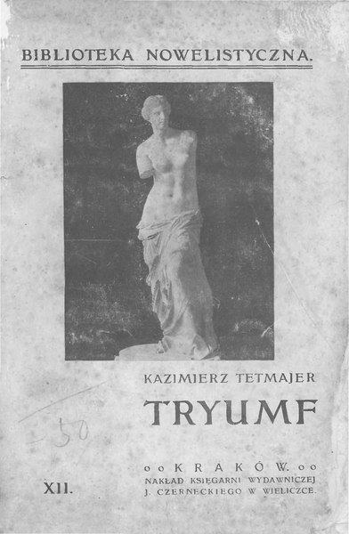 File:Tryumf.djvu