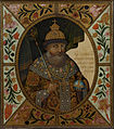 Tsar Mikhail Fedorovich - Google Cultural Institute.jpg
