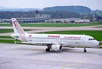 TS-IMH - A320 - China Xinjiang Airlines