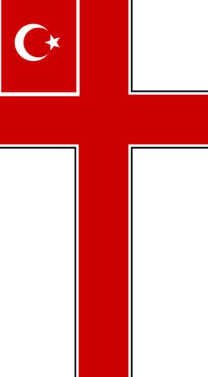 Autocephalous Turkish Orthodox Patriarchate - Image: Turkortodoks