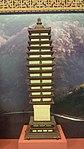 Tushanwan Pagodas (18625774749).jpg