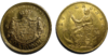 Two 20kr gold coins.png