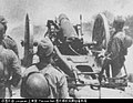 Type 38 150mm cannon.jpg