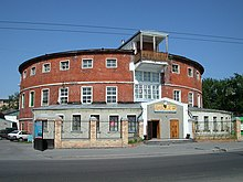 Tyumen Old Soviet Buildings 01.JPG