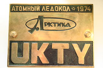 "Maritime call sign - Russian Nuclear Icebreaker ""Arktika"" with call sign UKTY."