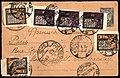 USSR 1922-12-31 postal card Petrograd-Paris.jpg