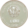 UZ-1999sum100-rev.png
