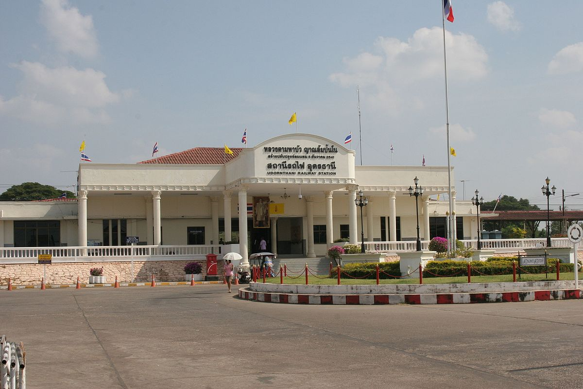 udon thani railway station wikipedia. Black Bedroom Furniture Sets. Home Design Ideas