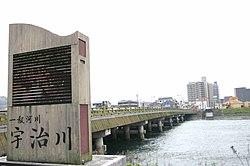 Uji bridge9.jpg