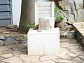 Une vue d'une pose de 1ère pierre de la Basilique de l'Immaculée-Conception de Ouidah.jpg