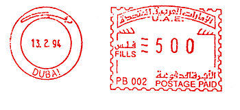 United Arab Emirates stamp type 4.jpg