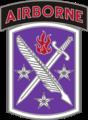 United States Army 95th Civil Affairs Brigade CSIB.png