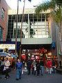 Universal CityWalk Hollywood 4.JPG