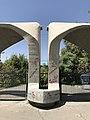 University of Tehran entrance.jpg