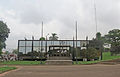 University of Yaoundé I - Centre de Calcul (2014).jpg