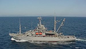 USNS Safeguard (T-ARS-50) - USS Safeguard