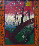 Portrait of a tree with blossoms and with far eastern alphabet letters both in the portrait and along the left and right borders.