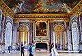 Versailles Château de Versailles Innen Herkules-Salon 1.jpg
