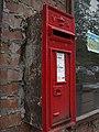 Victorian post box, Ogden - geograph.org.uk - 1521244.jpg