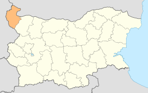 Vidin Province location map.svg