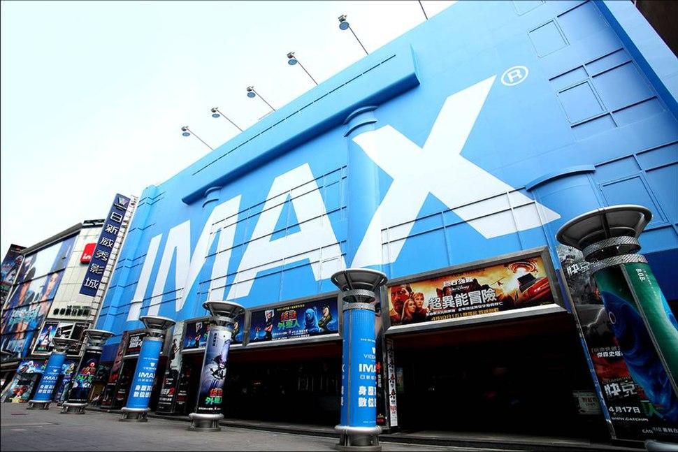VieShow Cinemas Taipei Sun 20100810
