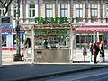 Vienna Austria 091 (8330527412).jpg