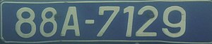 Vehicle registration plates of Vietnam - Vietnamese plate, for the President's, Central Government's