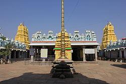 Kanakachalapathi temple