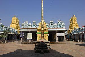 Kanakagiri - Kanakachalapathi temple