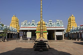 Kanakachalapathi Temple, Kanakagiri - View of Kanakachalapathi temple from entrance mahadwara (main entrance) at Kanakagiri in the Koppal district