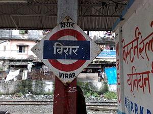 Virar railway station - Image: Virar railway station Platformboard