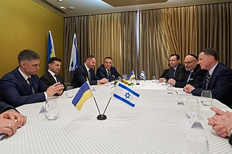 Volodymyr Zelensky in a working visit to the State of Israel, January 2020. III.jpg
